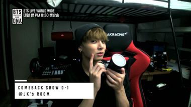 D-1 Teaser: BTS Comeback Show