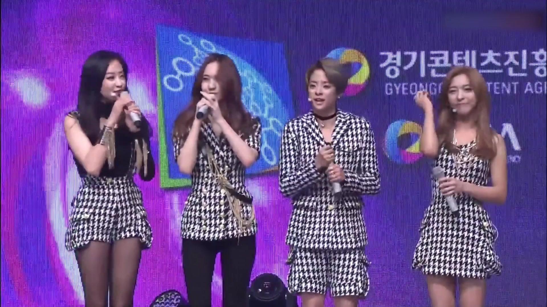 Tencent K-Pop Live Episode 3: f(x), Dal Shabet, April