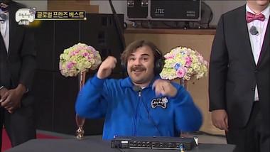 Infinite Challenge Episode 0: Special 9/30/2017