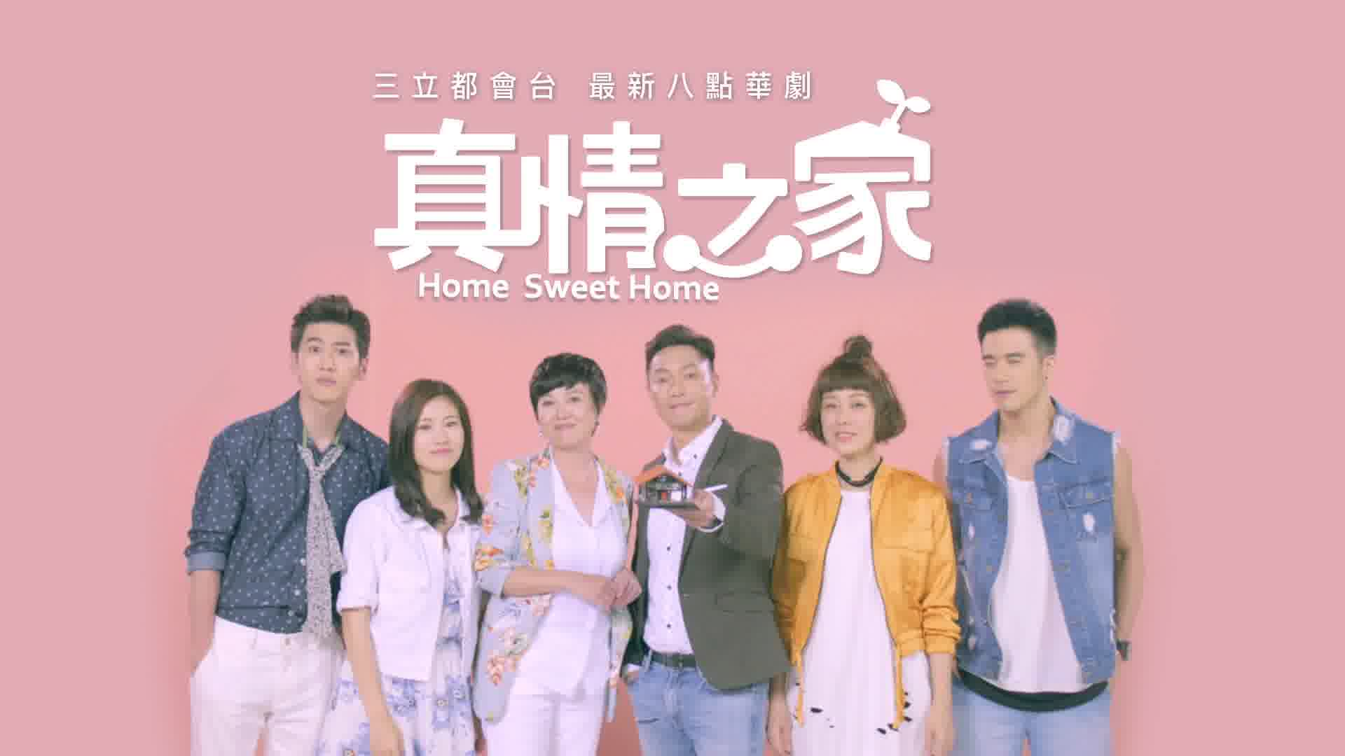 Teaser 2: Home Sweet Home