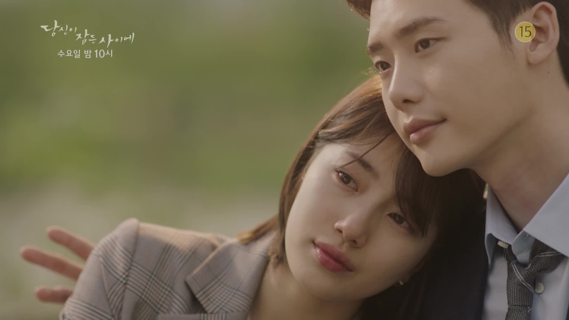 Episode 7 Preview: While You Were Sleeping