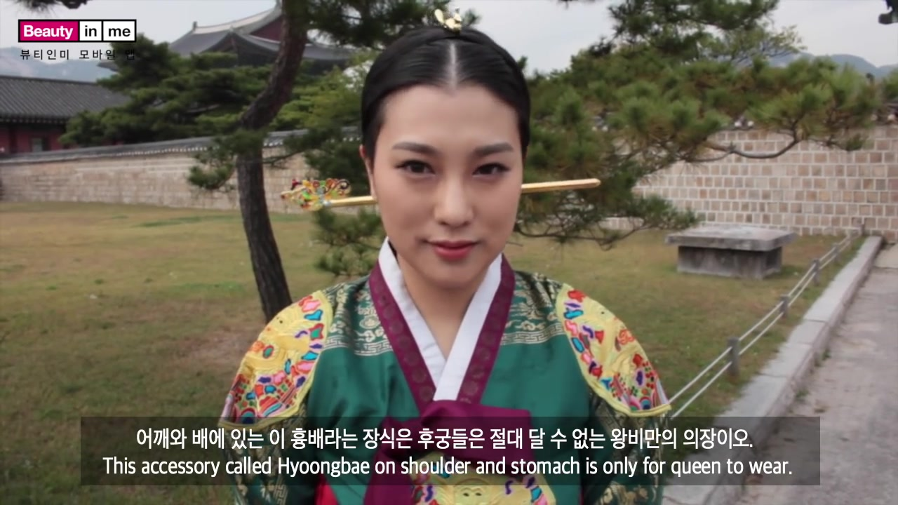 SSIN Episode 154: Korean Last Empress Myeongseoung's Traditional makeup tutorial [SSIN]