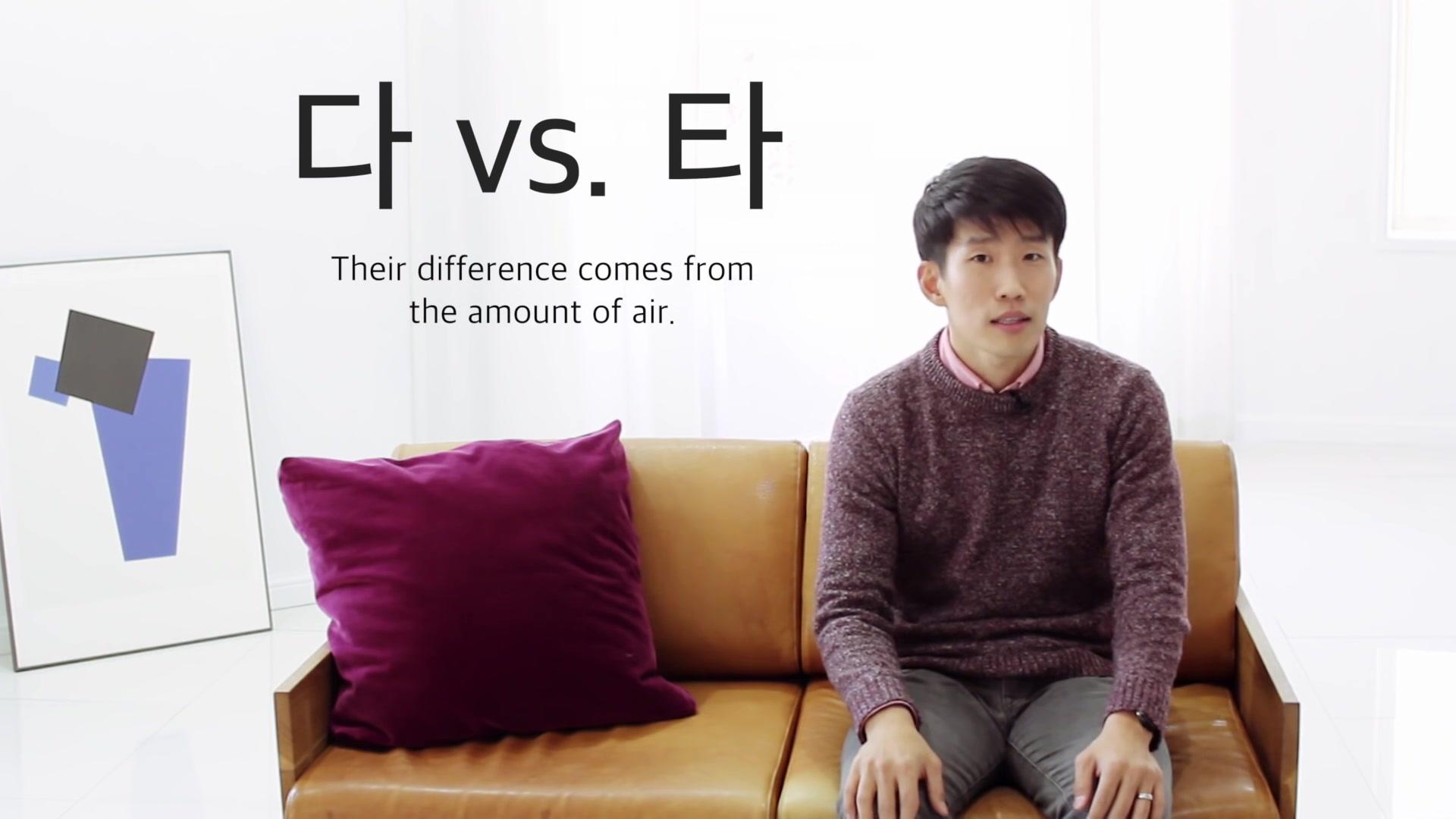 TalkToMeInKorean Episode 126: Confusing Double Consonant Sounds in Korean