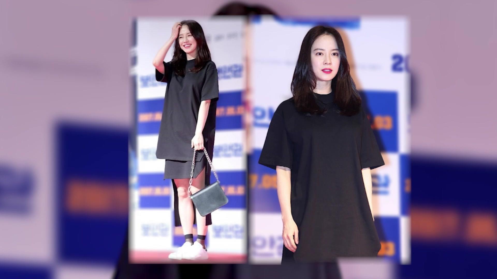 Showbiz Korea Episode 1740