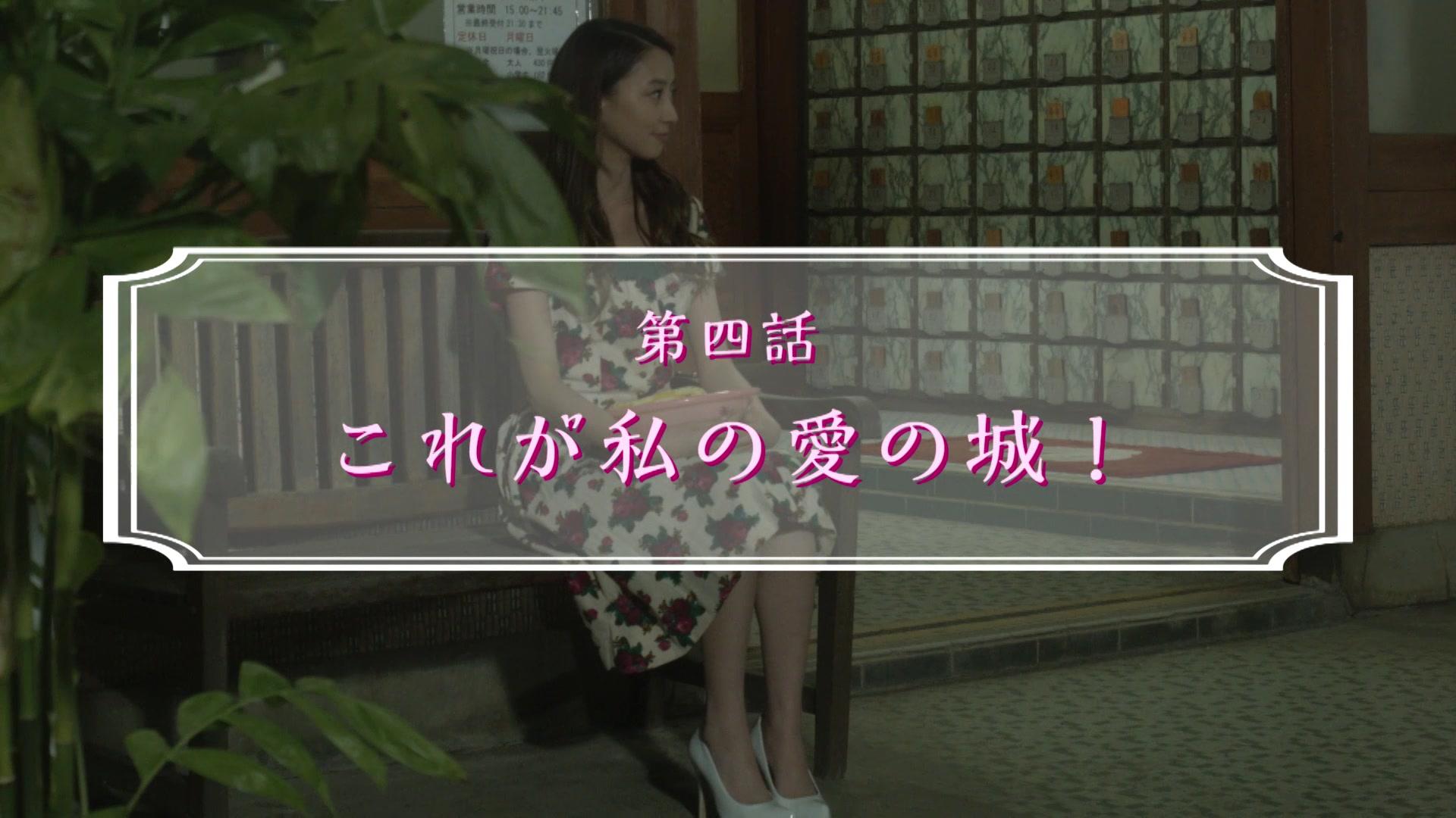 I Am Reiko Shiratori! - Shiratori Reiko de Gozaimasu! Episode 4