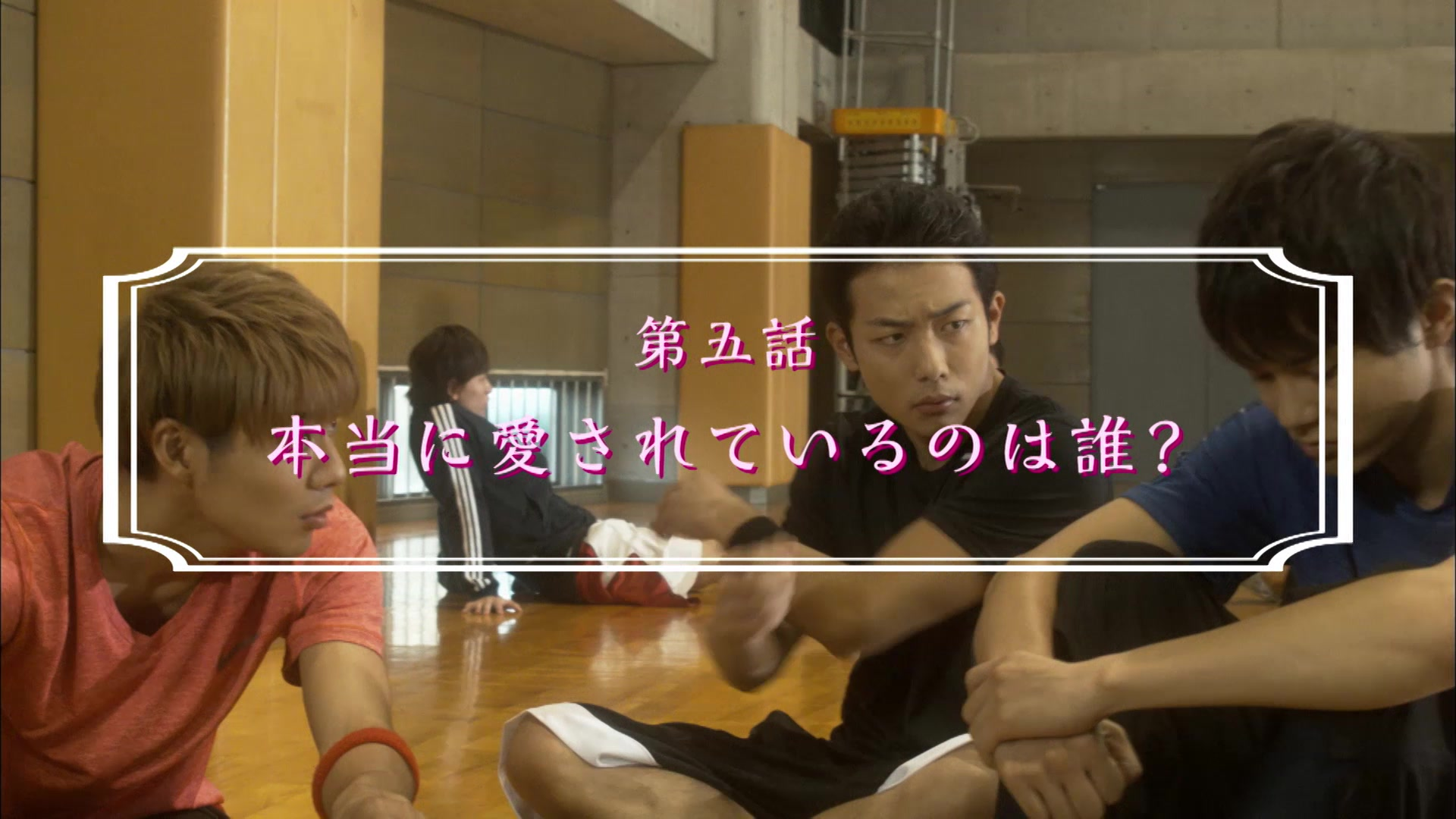 I Am Reiko Shiratori! - Shiratori Reiko de Gozaimasu! Episode 5