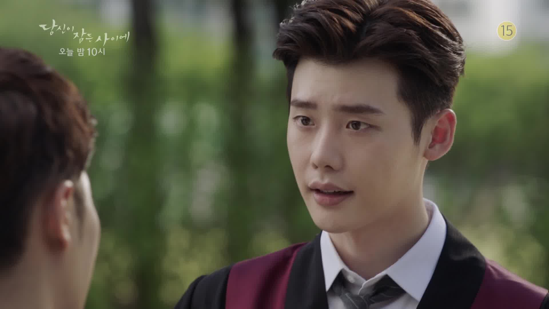Episode 12 Preview: While You Were Sleeping