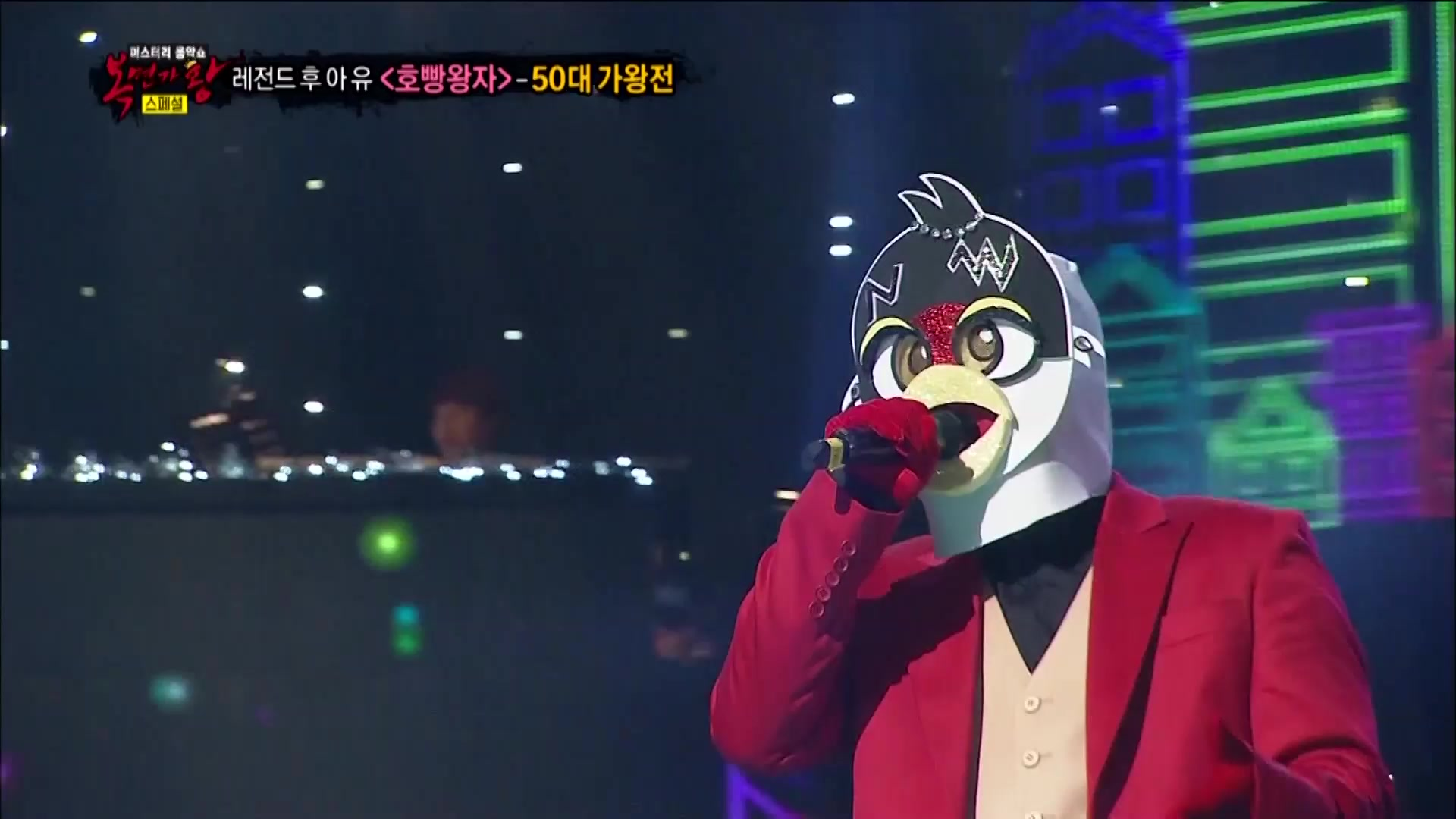 The King of Mask Singer Episode 0: Special 11/5/2017