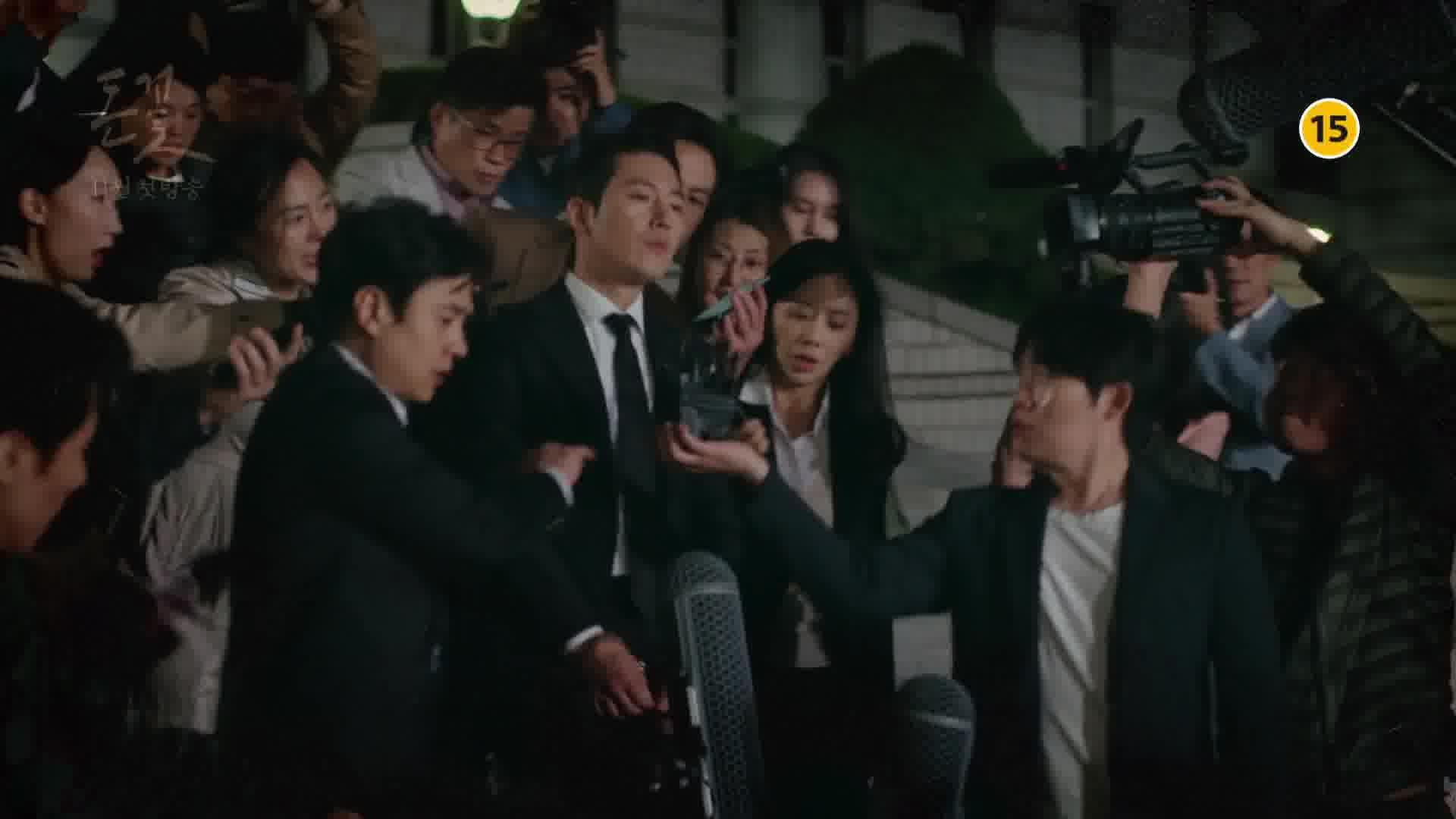Money flower watch full episodes free korea tv shows trailer money flower izmirmasajfo