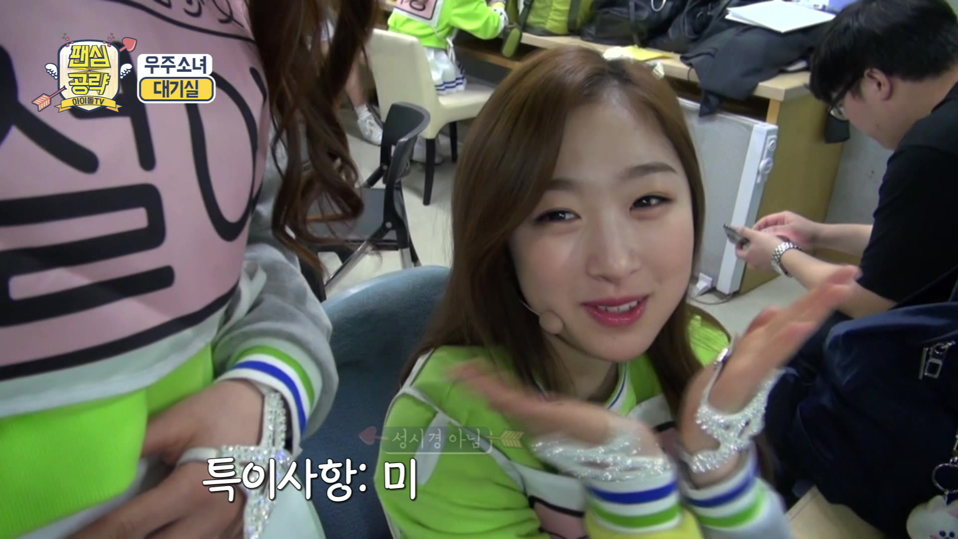 Fan Heart Attack Idol TV - 팬심공략 아이돌TV - Watch Full Episodes