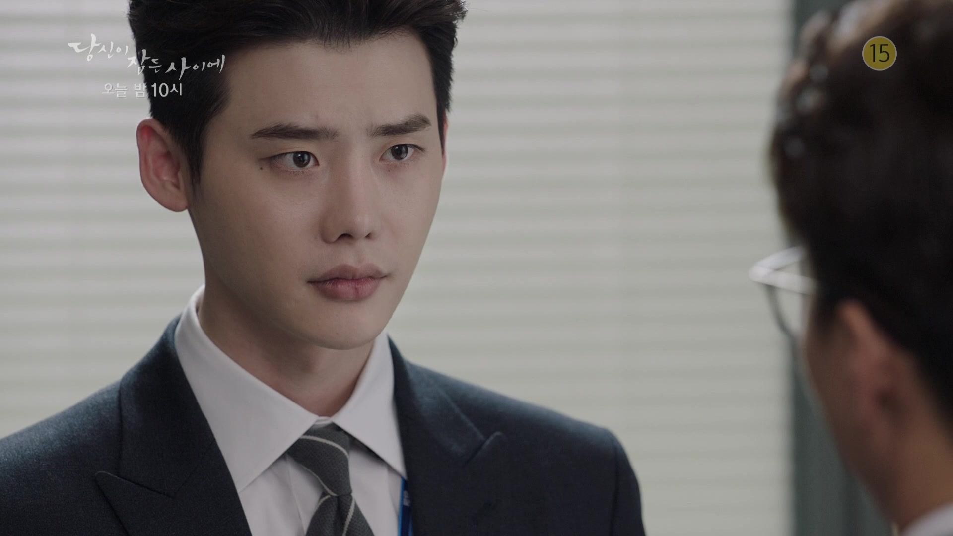 Episode 14 Preview: While You Were Sleeping