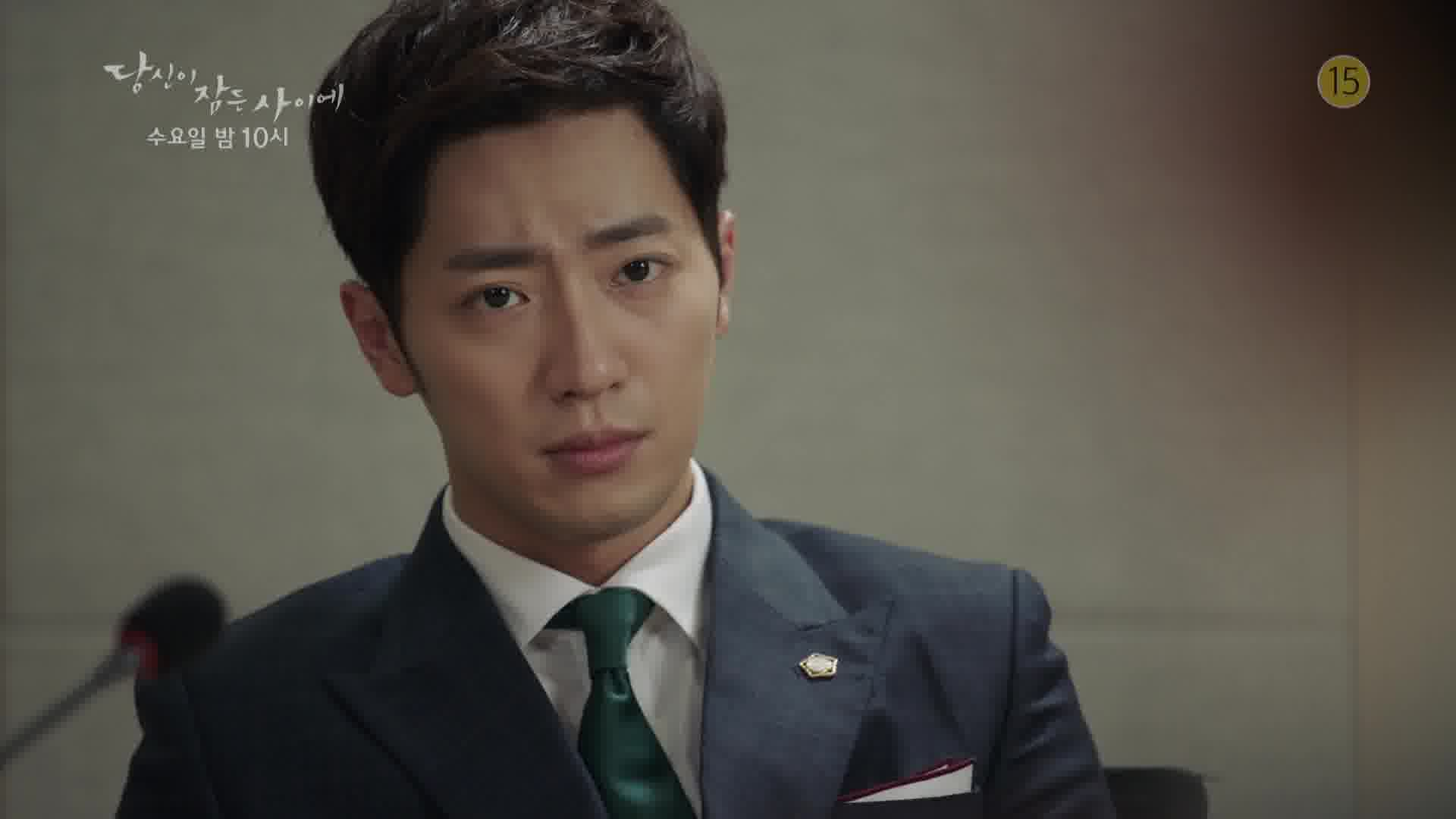 While you were sleeping watch full episodes episode 15 preview while you were sleeping stopboris Images