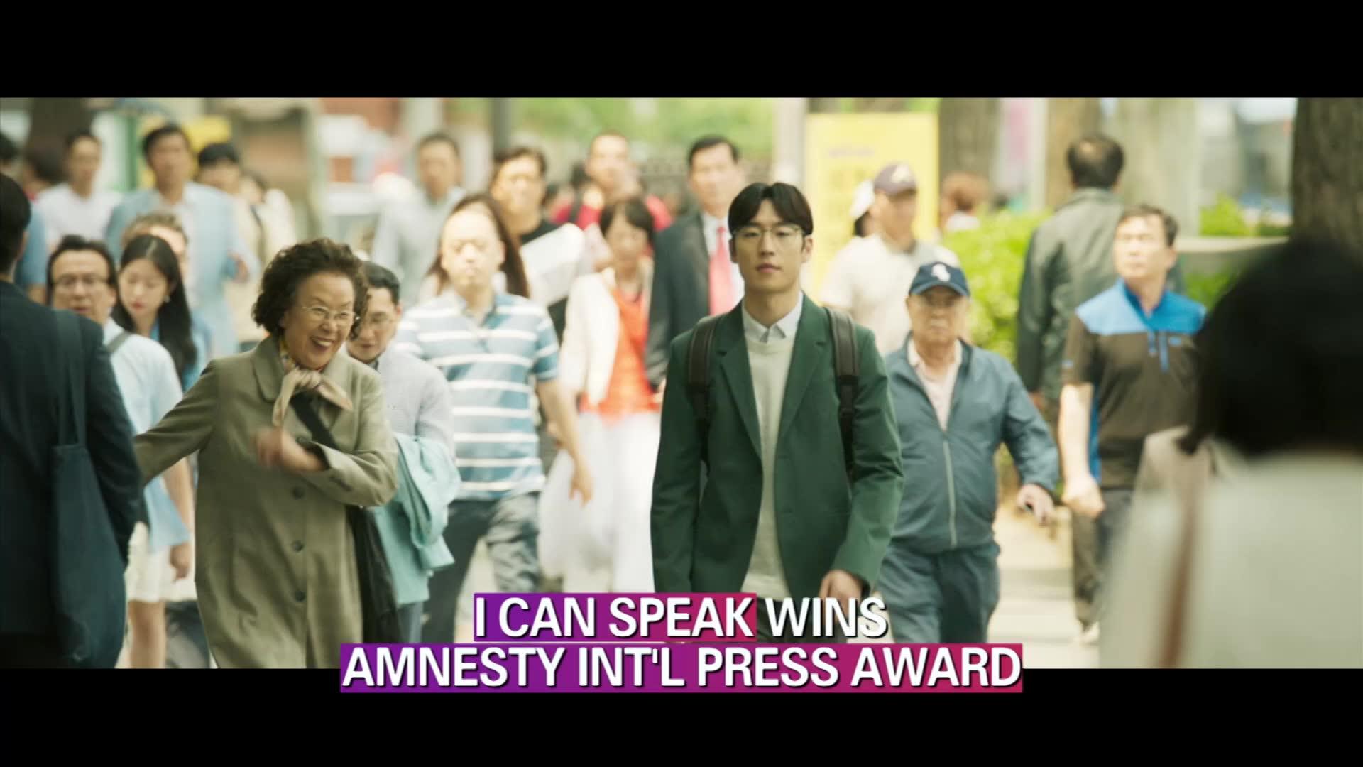 Showbiz Korea Episode 1764