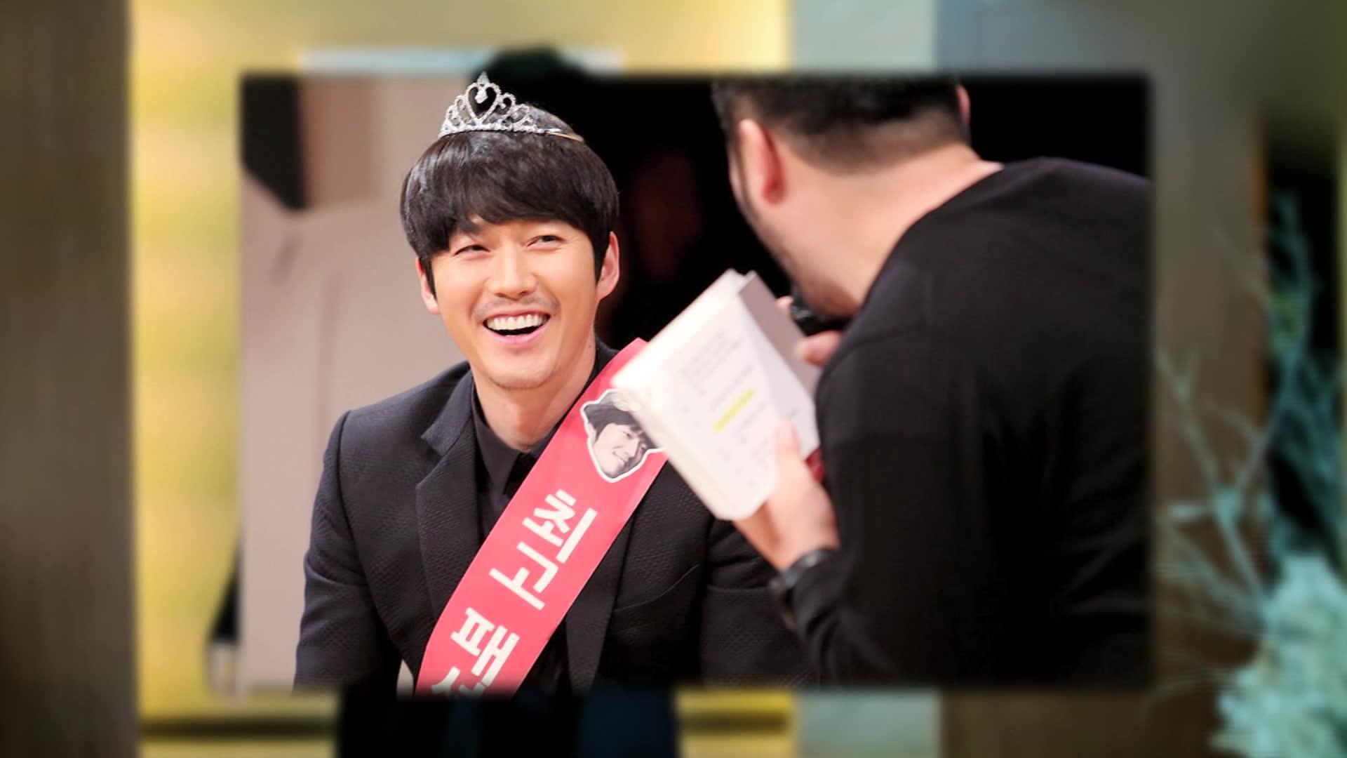 Showbiz Korea Episode 1783