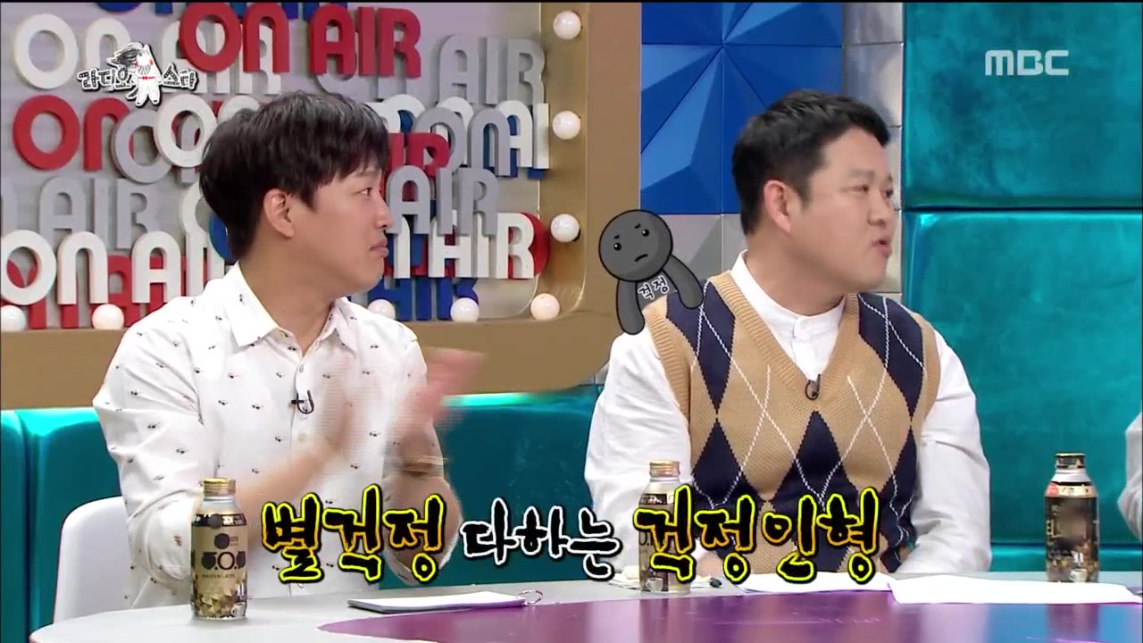 Radio Star Episodio 564
