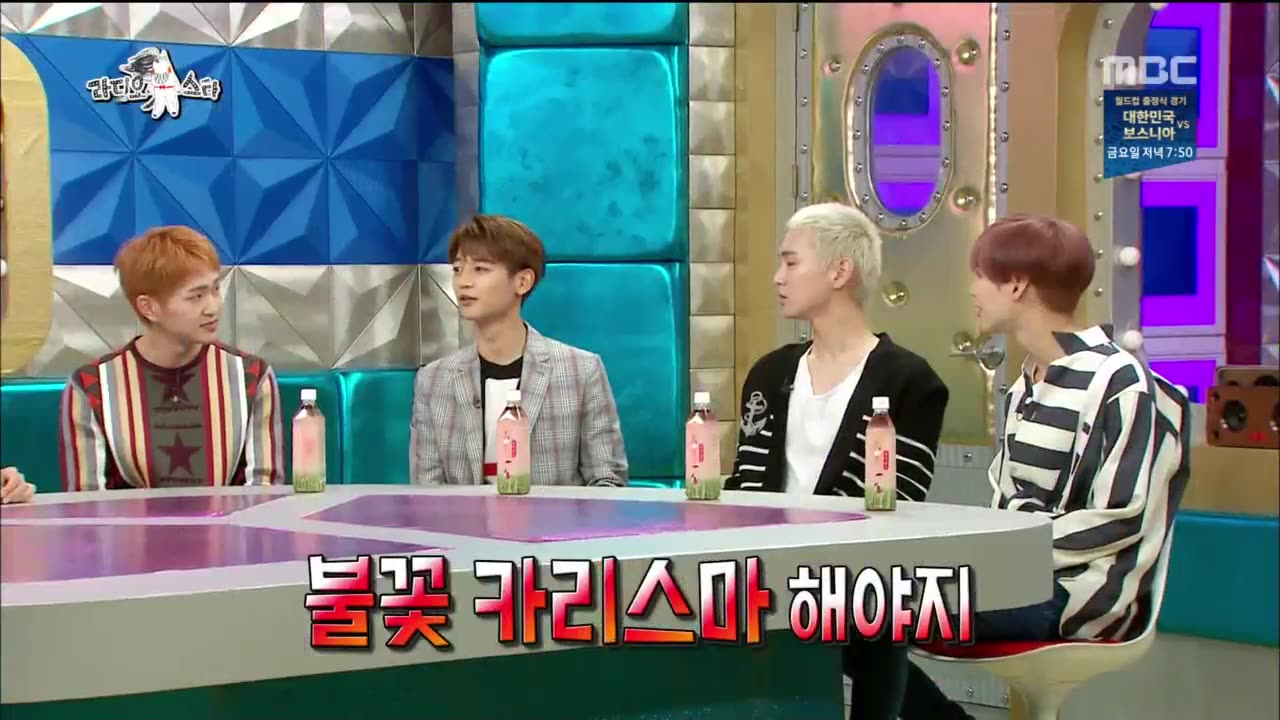 Radio Star Episode 569