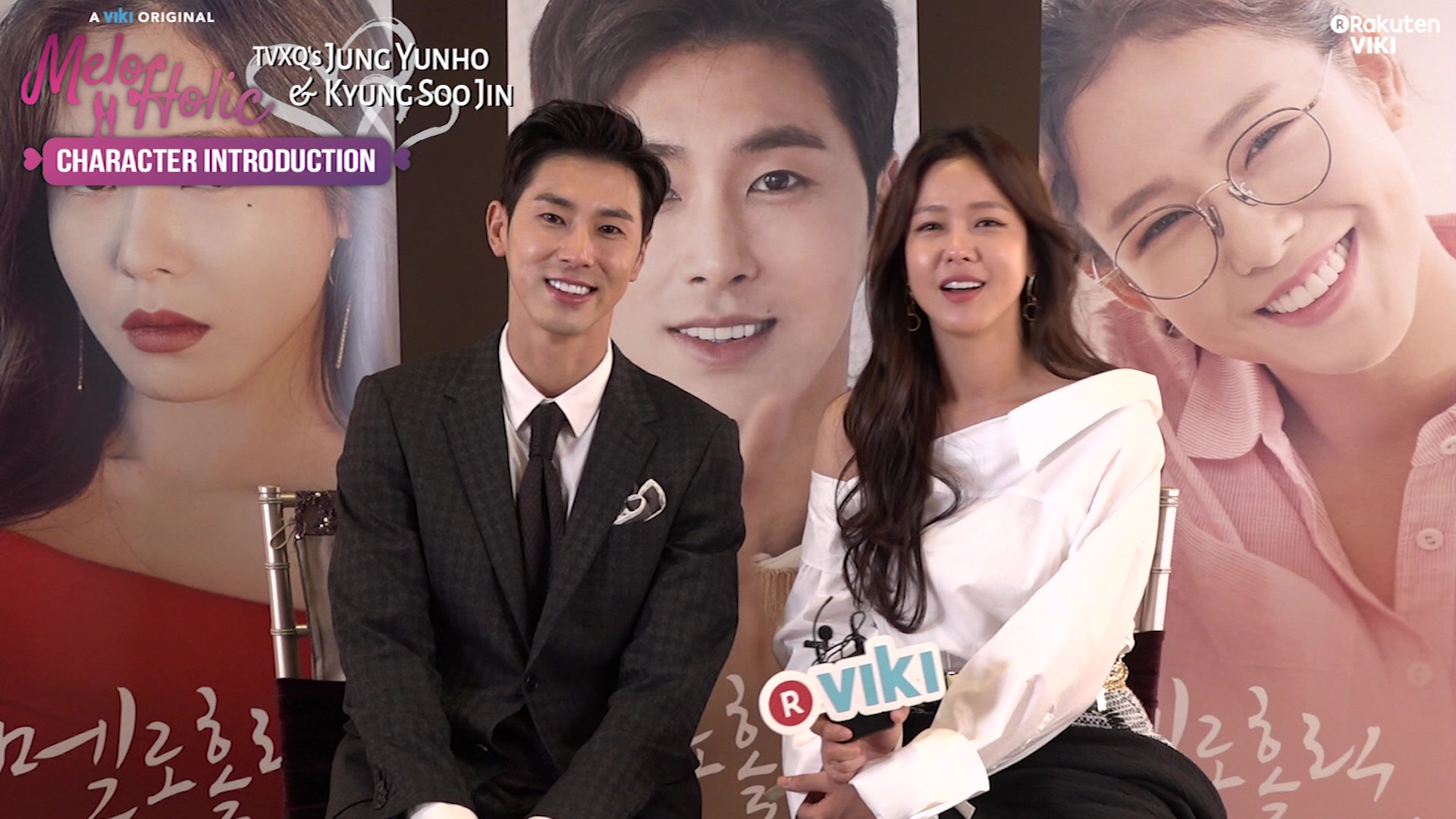 Exclusive Interview With Jung Yunho & Kyung Soo Jin: Melo Holic