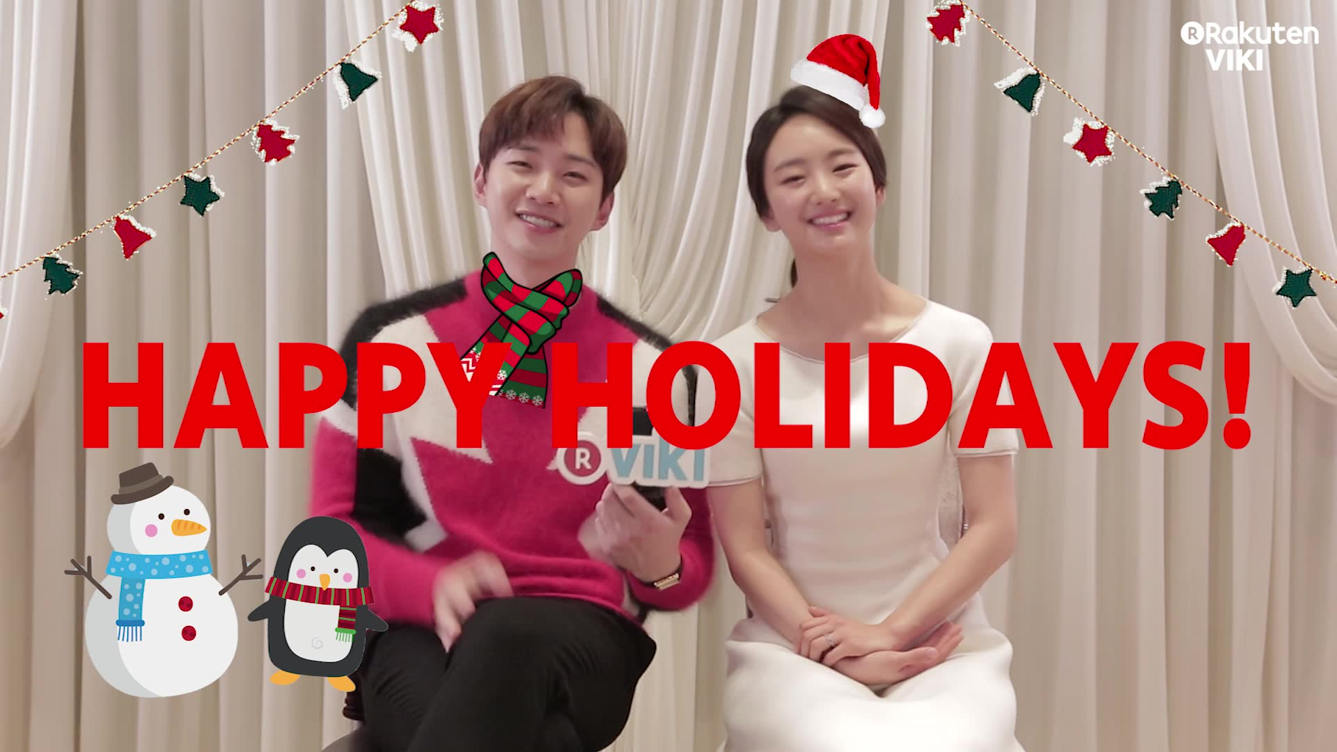 Holiday Greetings from Junho and Won Jin Ah: Just Between Lovers