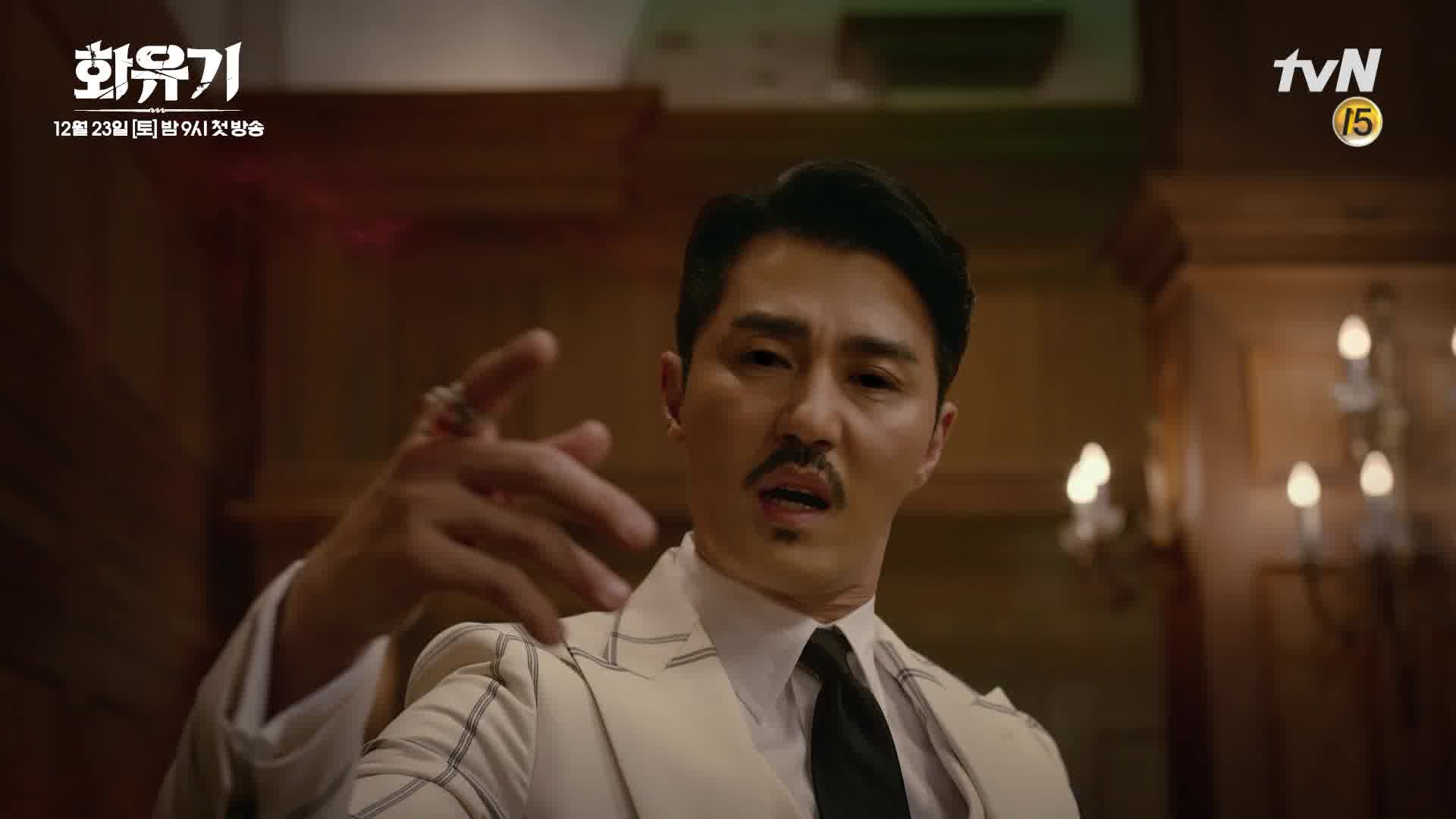 Character Teaser 2 - Cha Seung Won: Hwayugi