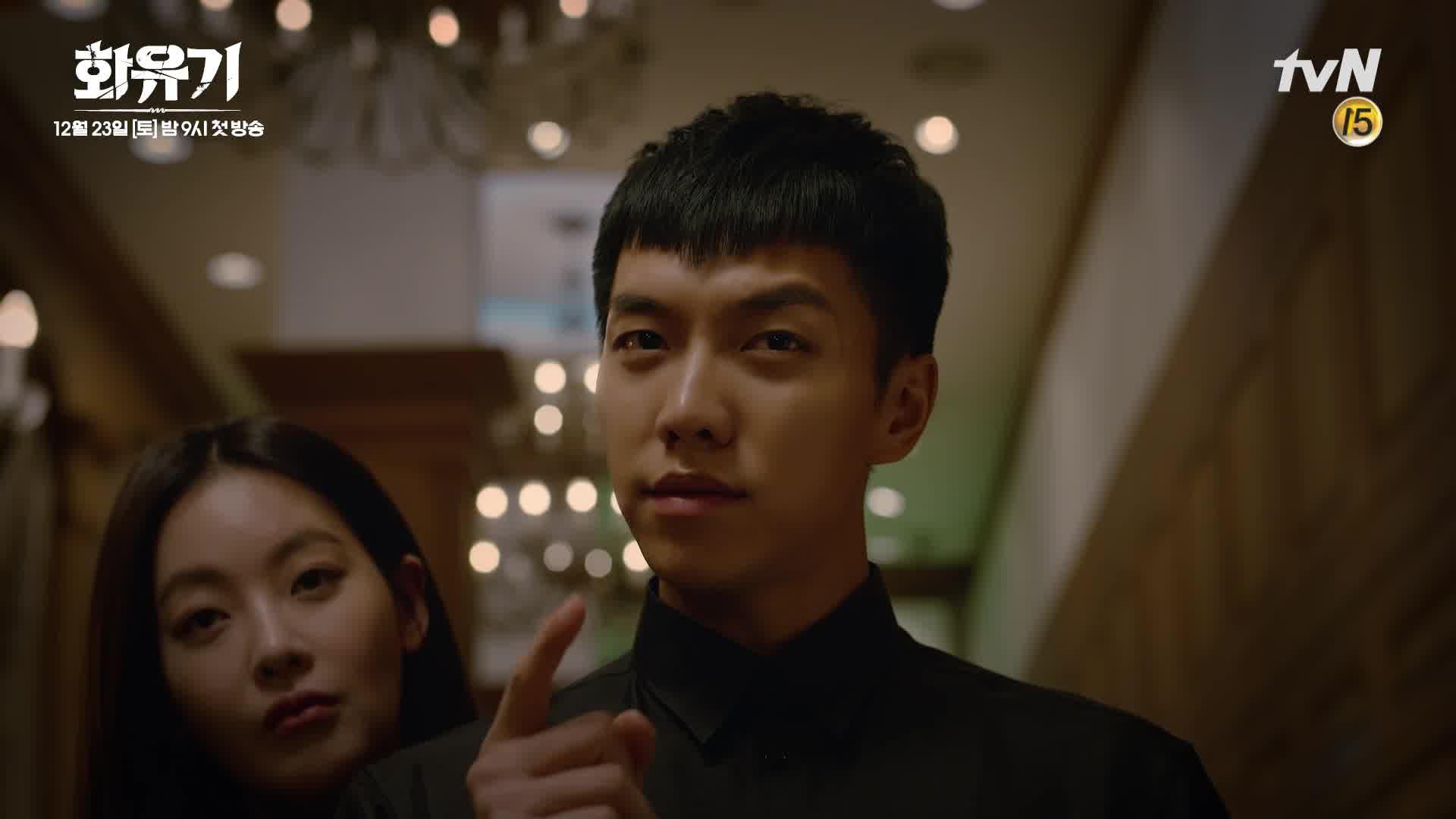 Hwayugi watch full episodes free korea tv shows character teaser 2 lee seung gi hwayugi stopboris Choice Image
