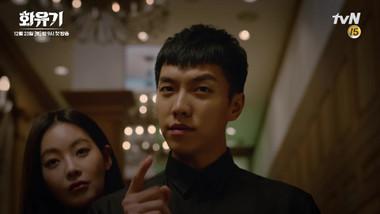 Character Teaser 2 - Lee Seung Gi: Hwayugi