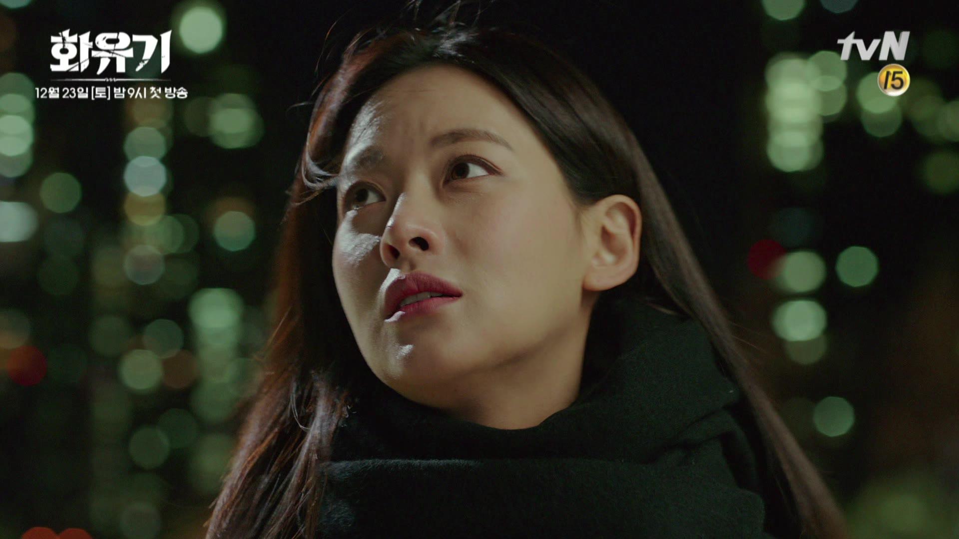 Hwayugi watch full episodes free korea tv shows trailer 30s hwayugi stopboris Choice Image