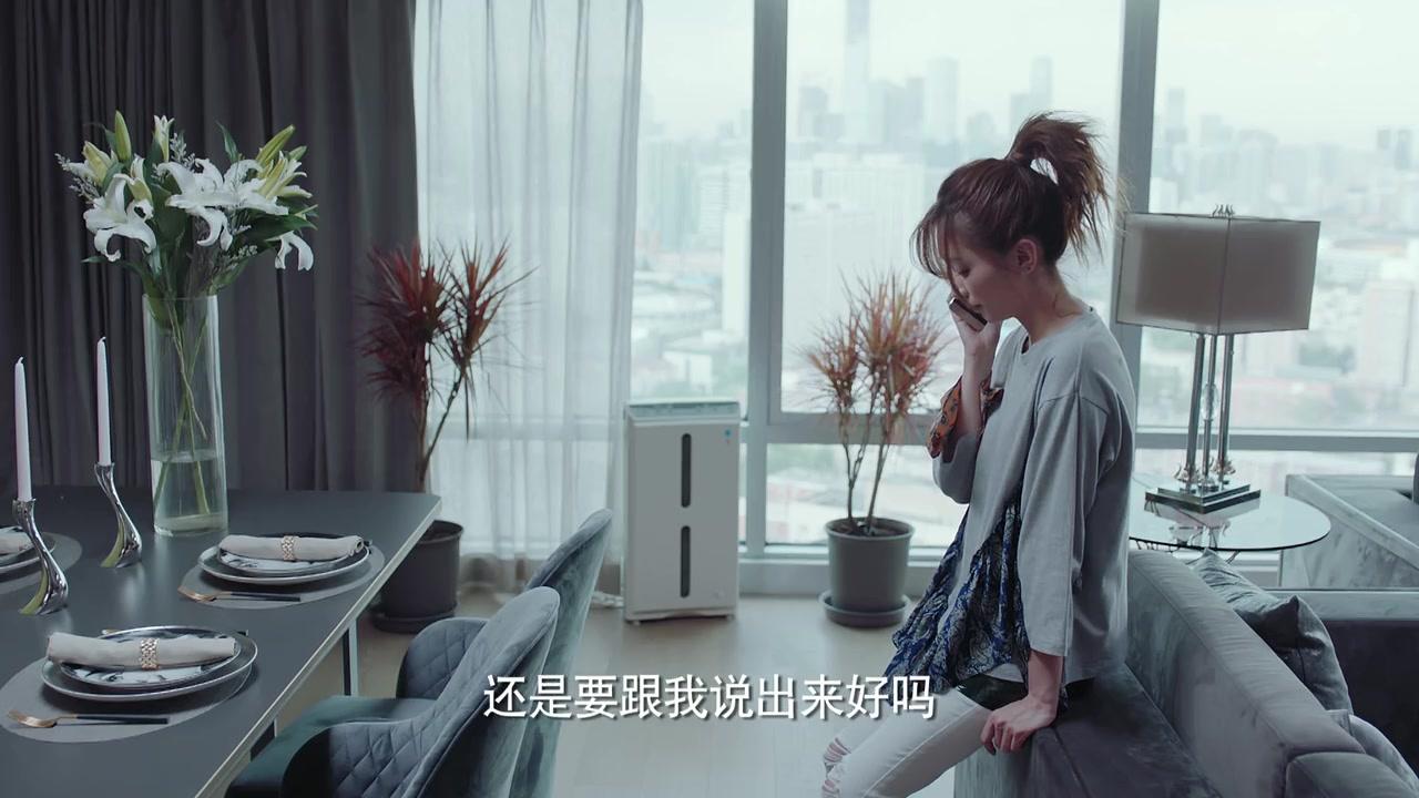 恋爱先生 第 15集