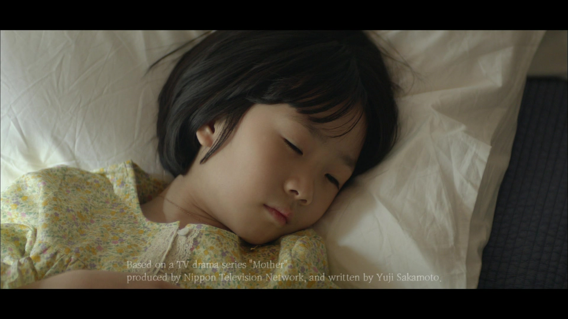 Mother Episode 16