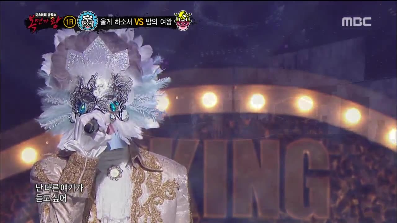 King of Masked Singer Episode 145