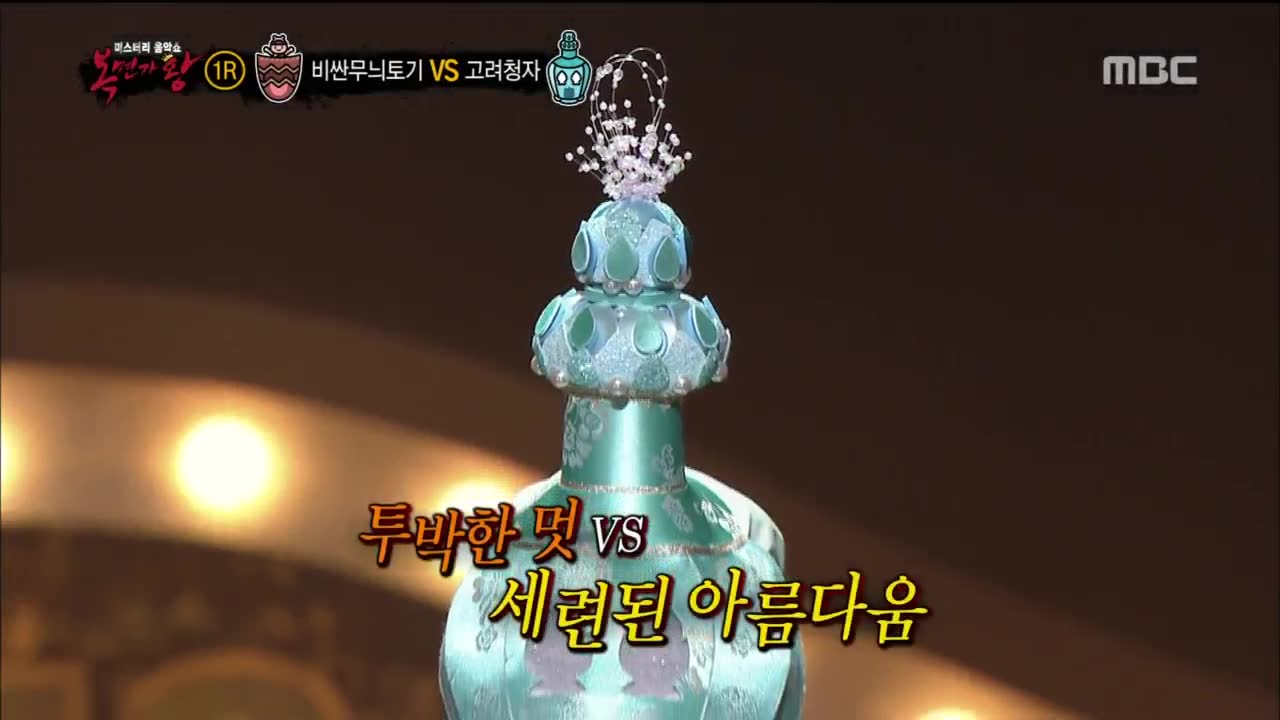 King of Masked Singer Episode 149
