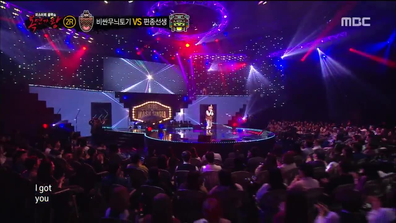 King of Masked Singer Episode 150