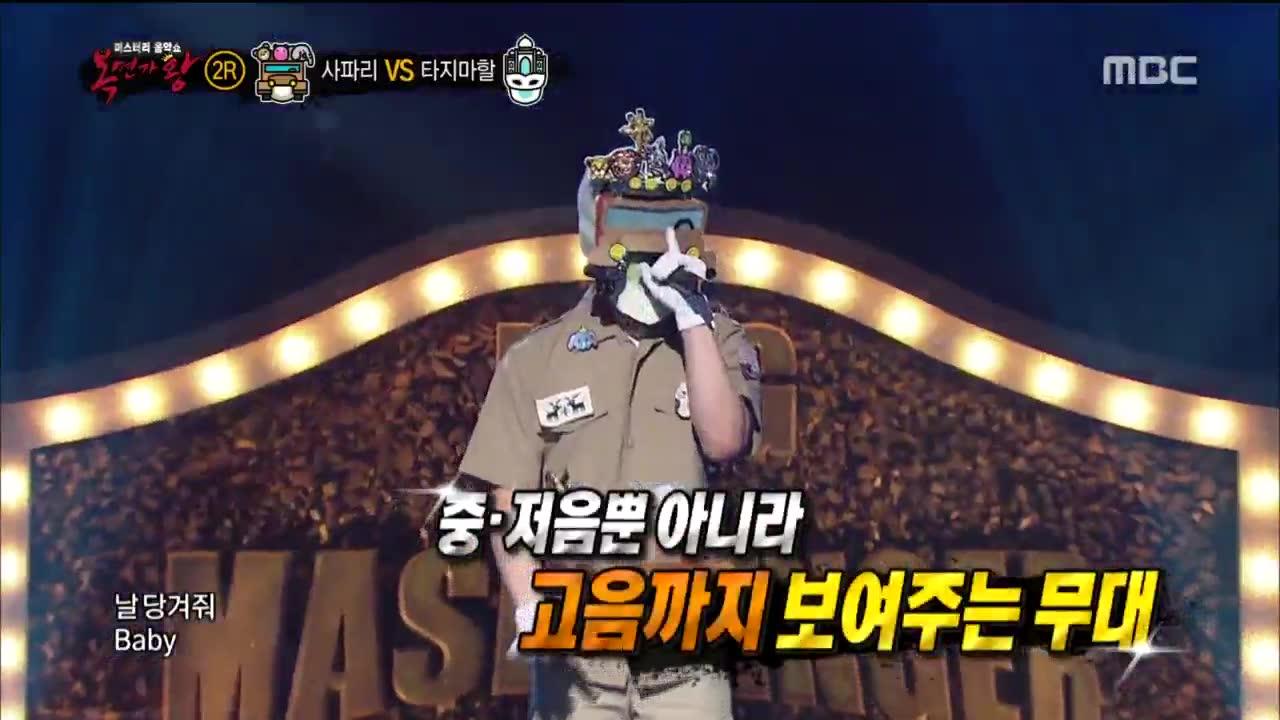 King of Masked Singer Episode 152