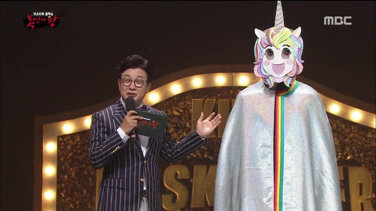 King of Masked Singer Episode 153