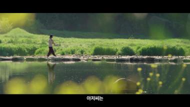 Trailer: Dear Lena