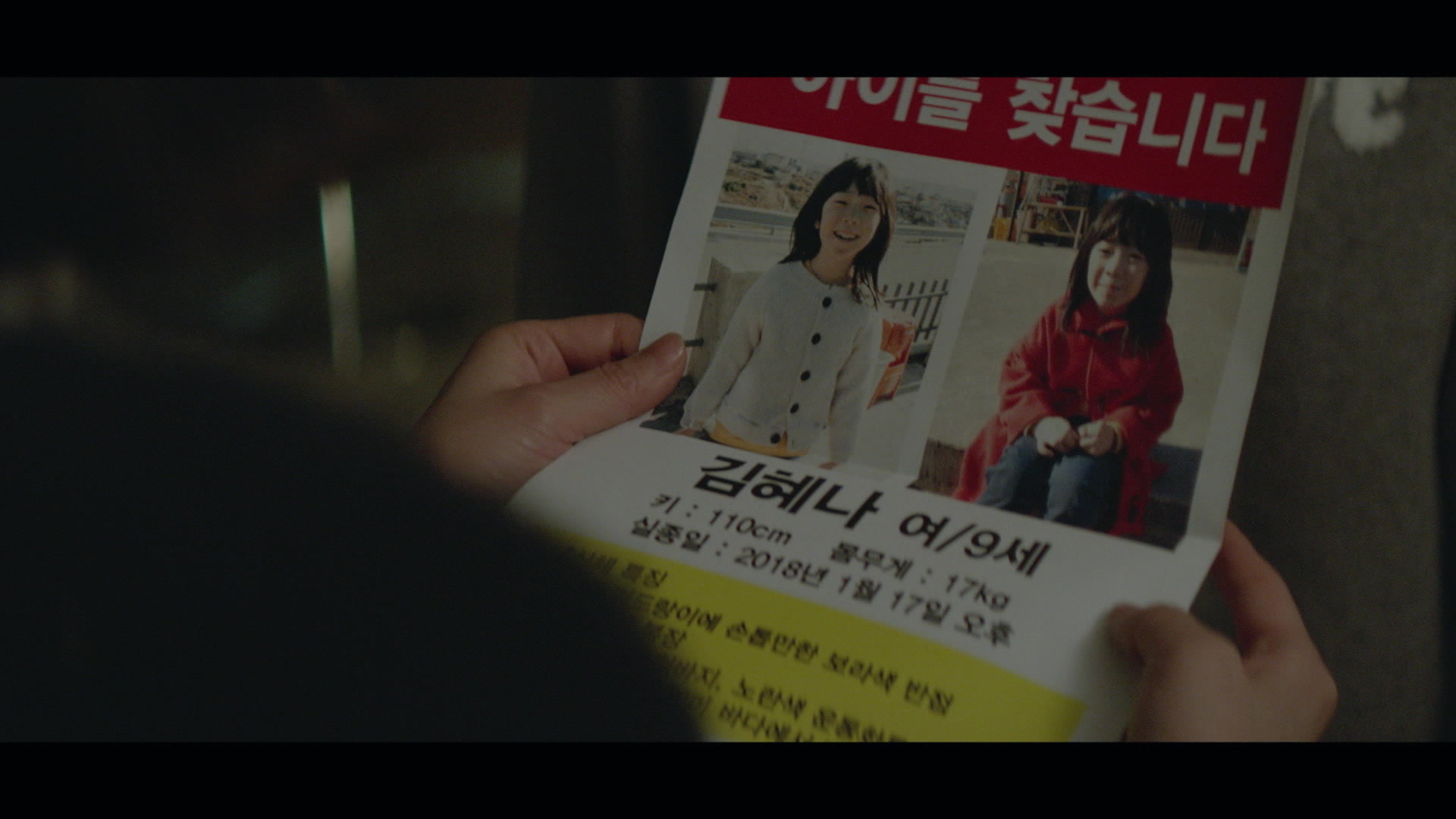Episode 8 Preview 15s: Mother