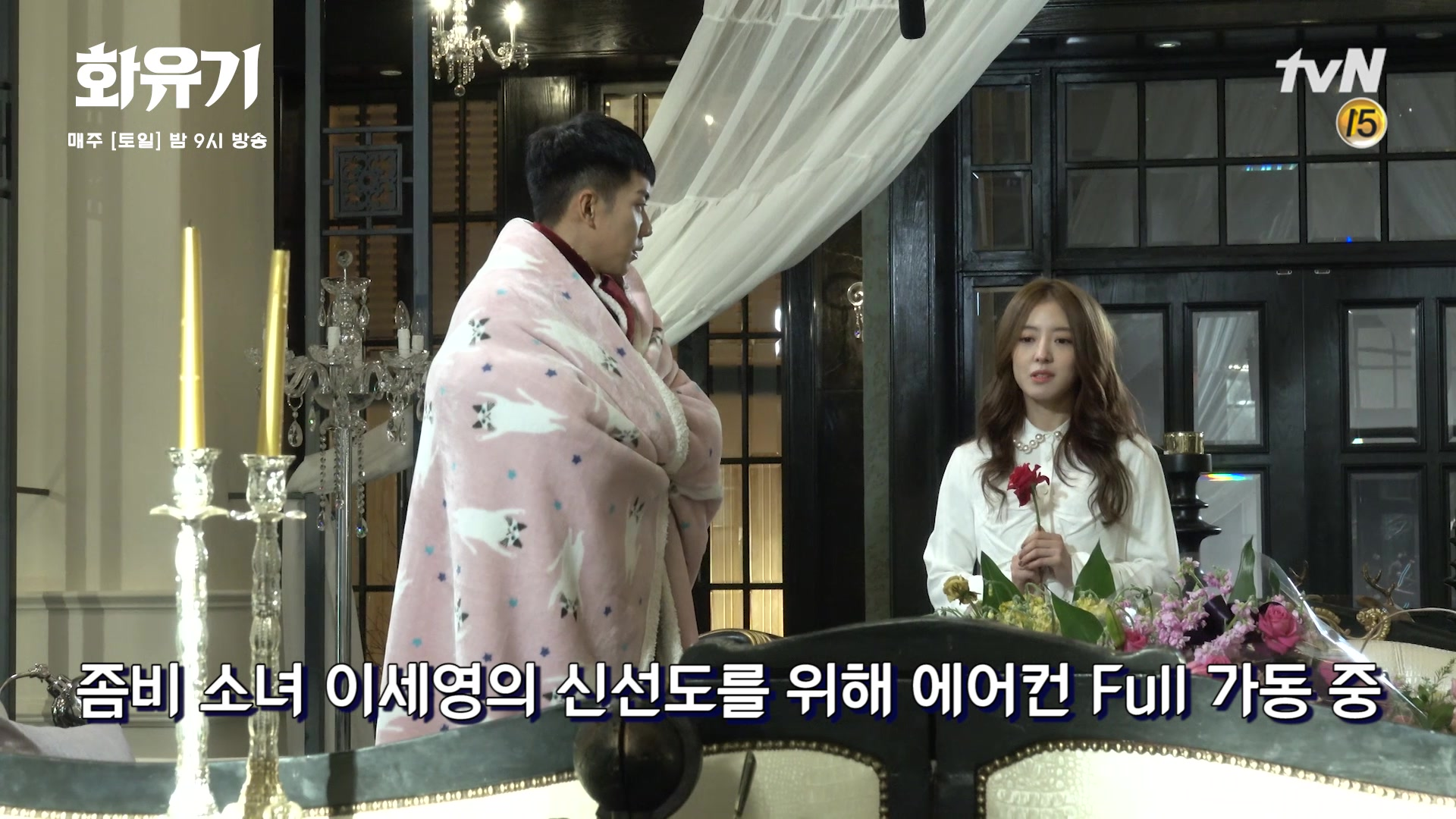 Behind the Scenes 13: Hwayugi