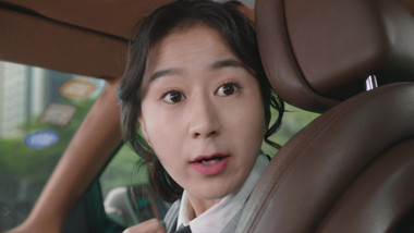 When We Were Young Episode 2