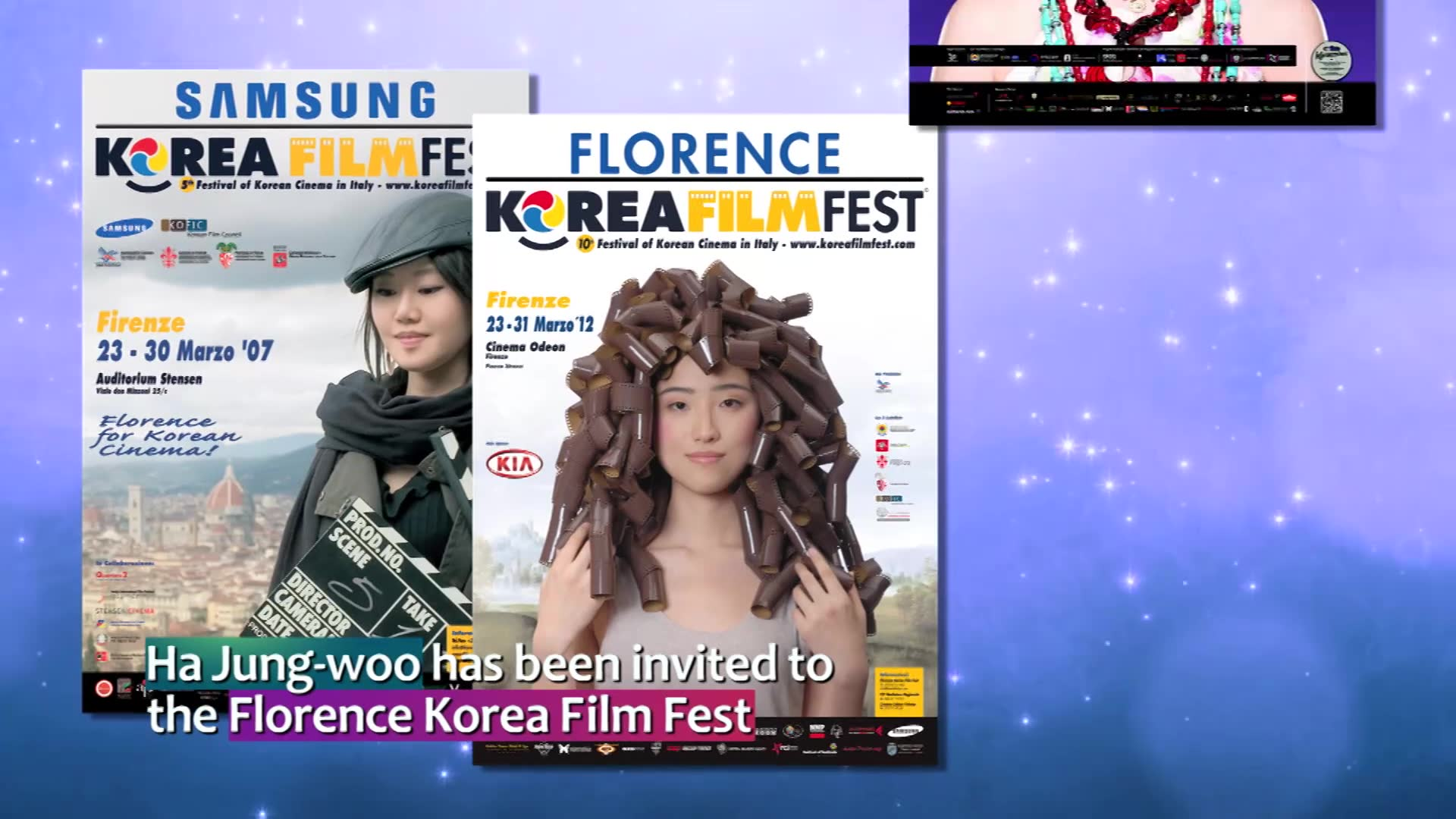 Showbiz Korea Episode 1835