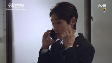 Character Teaser - Lee Joon Gi: Lawless Lawyer