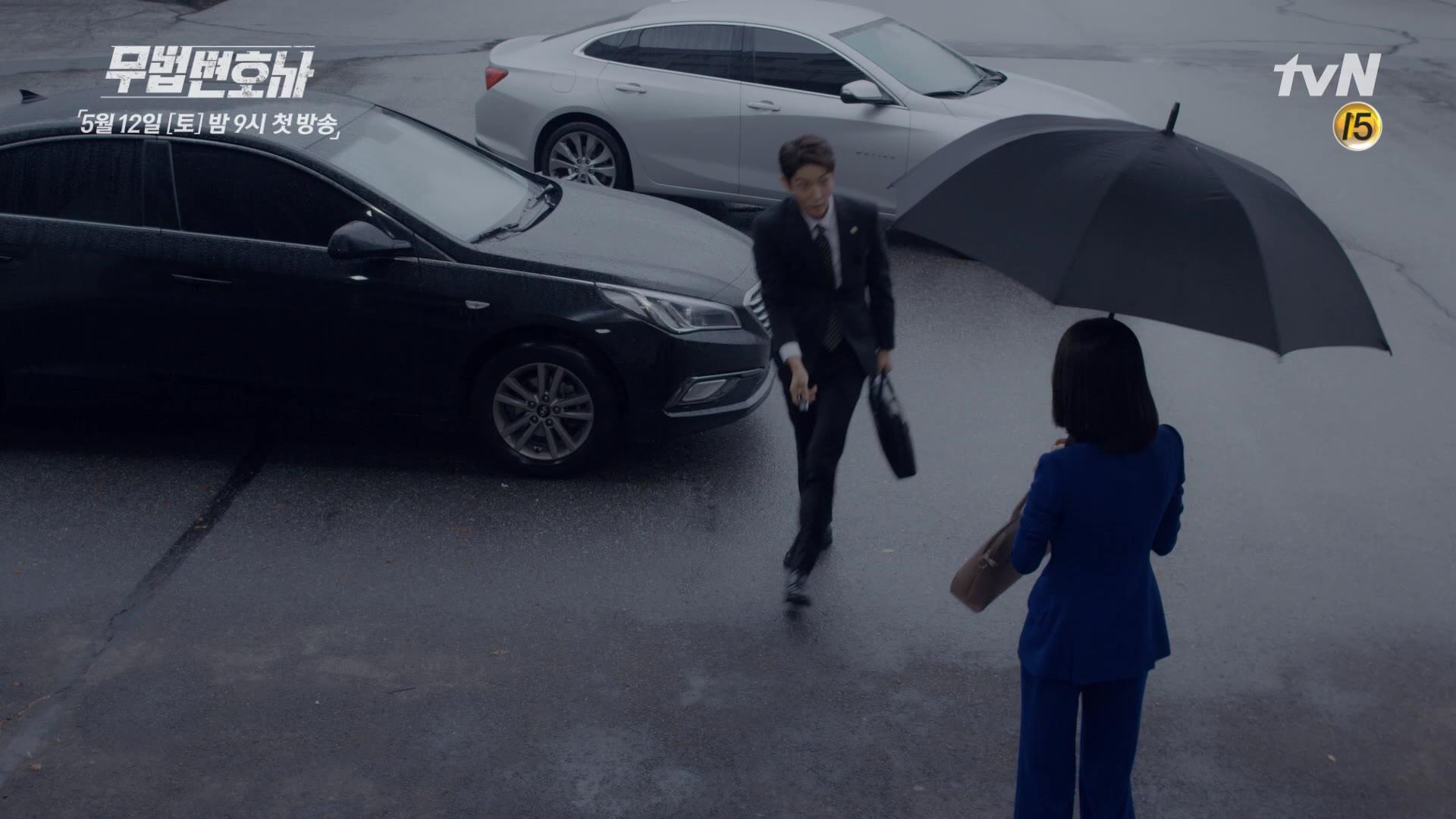 Character Teaser - Seo Ye Ji: Lawless Lawyer