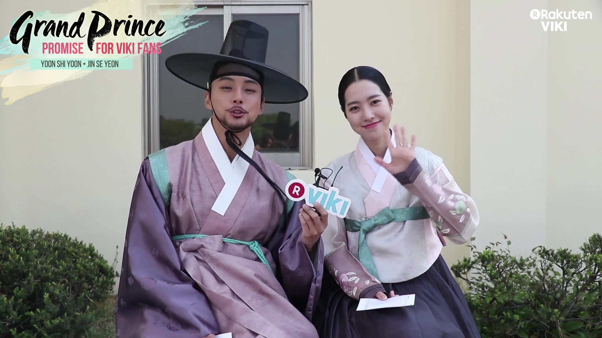 Yoon Shi Yoon & Jin Se Yeon Acts In English: Grand Prince