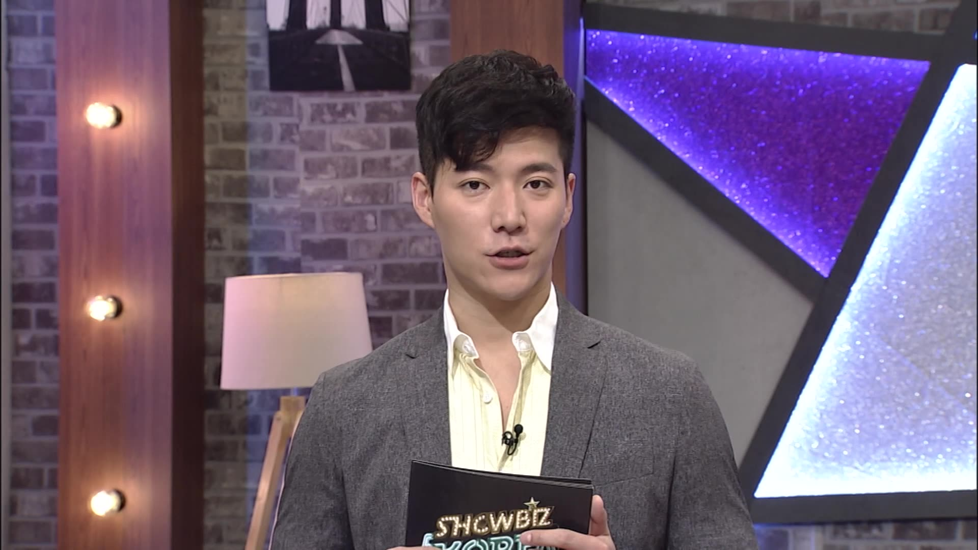 Showbiz Korea Episode 1920