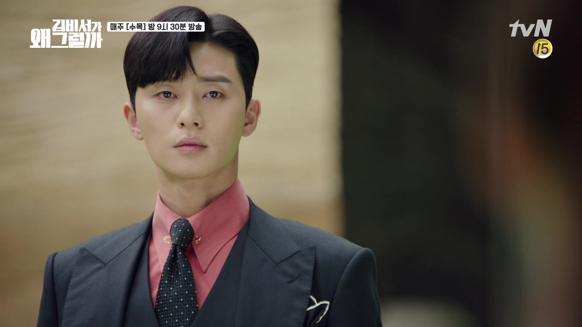 Episode 12 Preview: What's Wrong With Secretary Kim