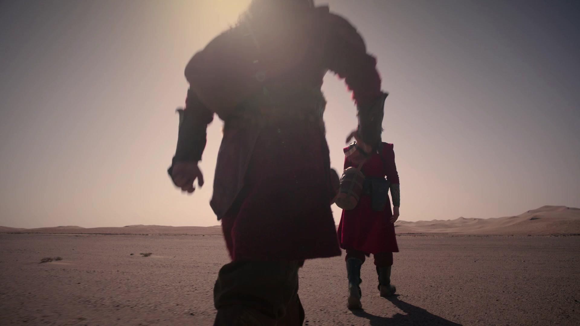 Martial Universe Épisode 37