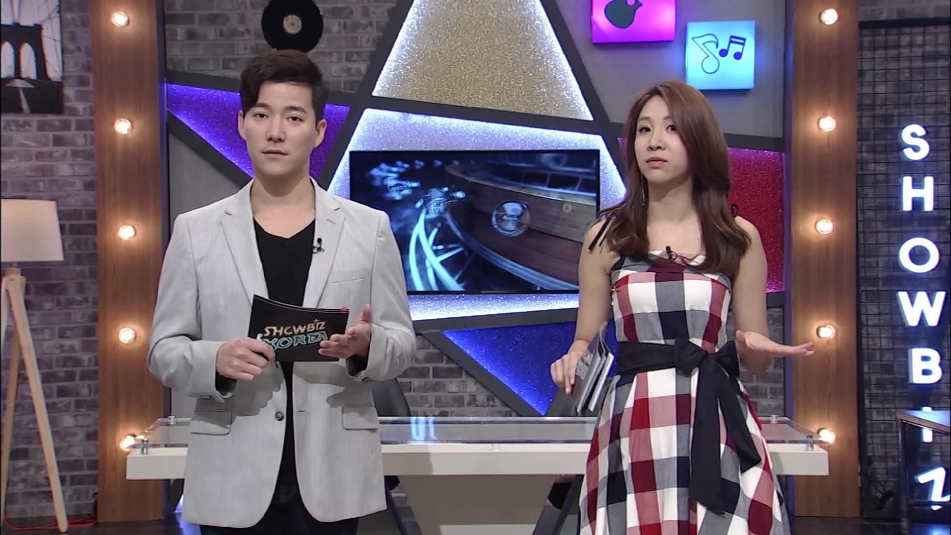 Showbiz Korea Episode 1960