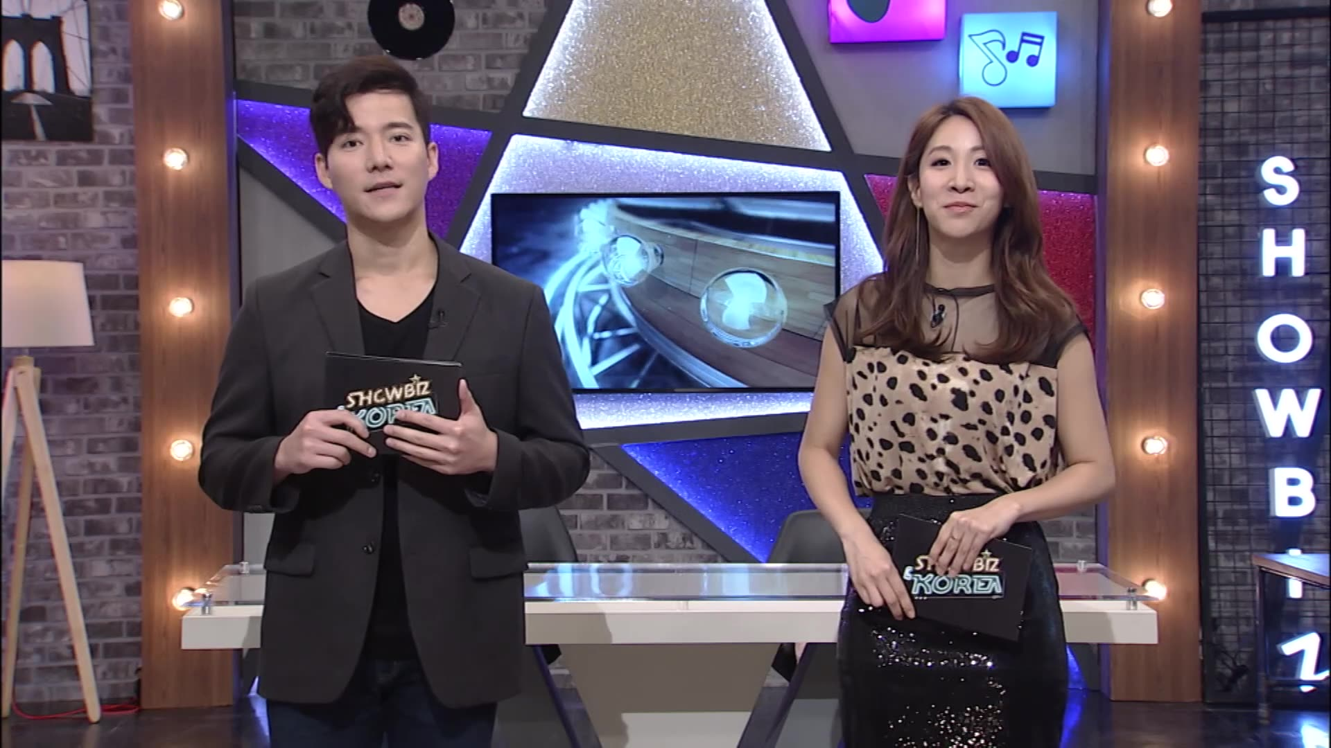 Showbiz Korea Episode 1961