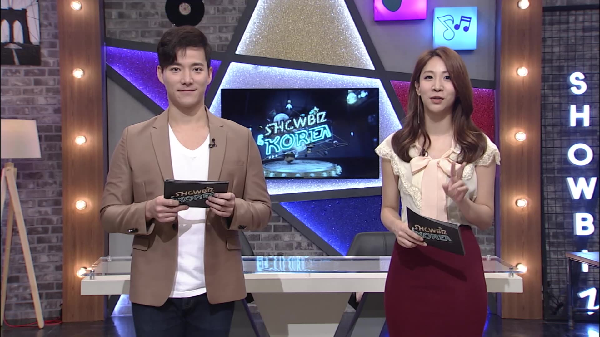 Showbiz Korea Episode 1963