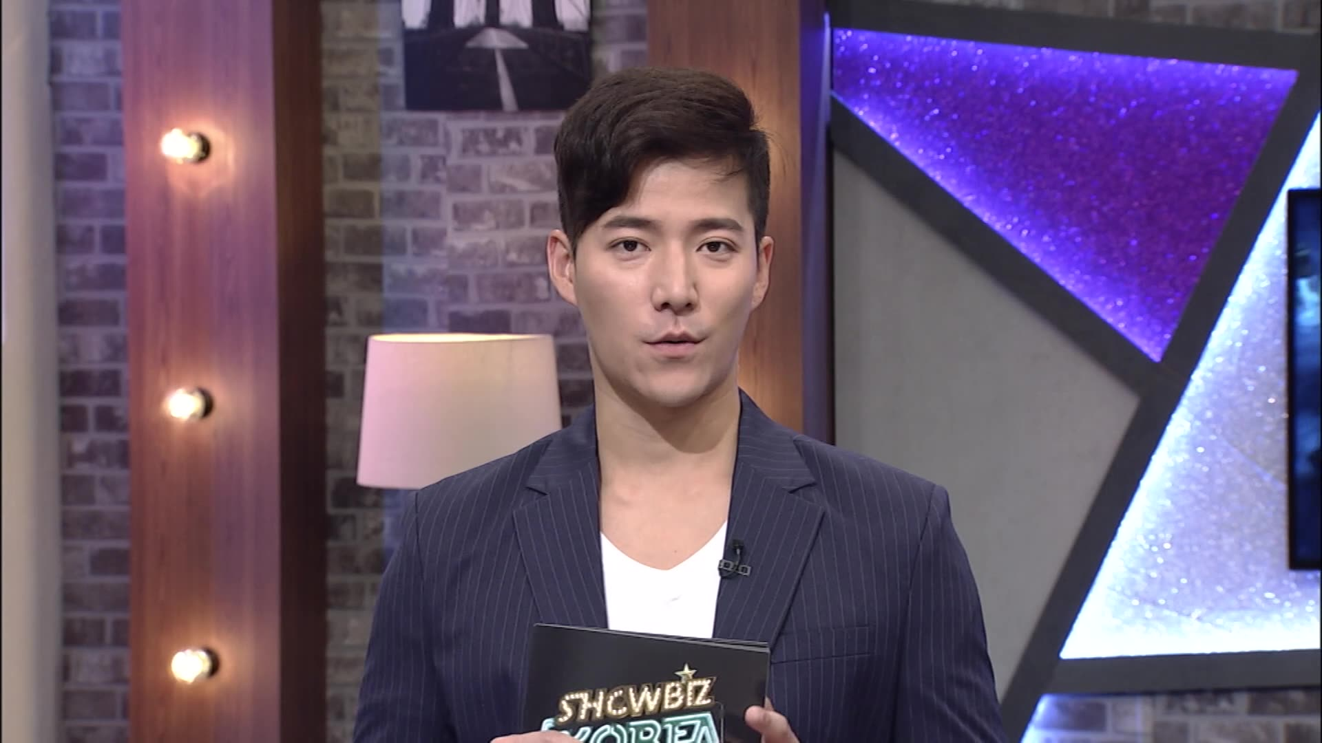 Showbiz Korea Episode 1966