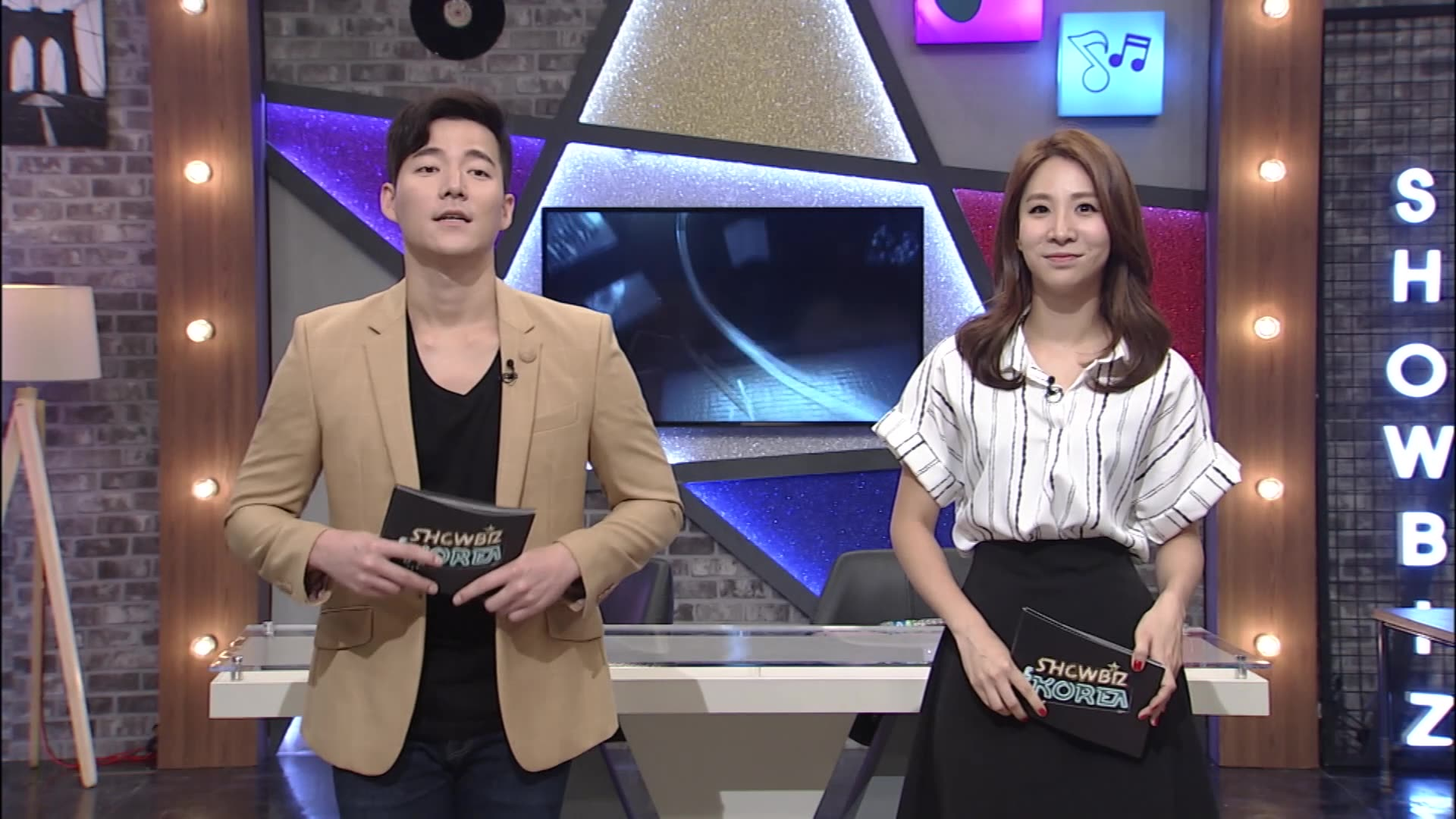 Showbiz Korea Episode 1967