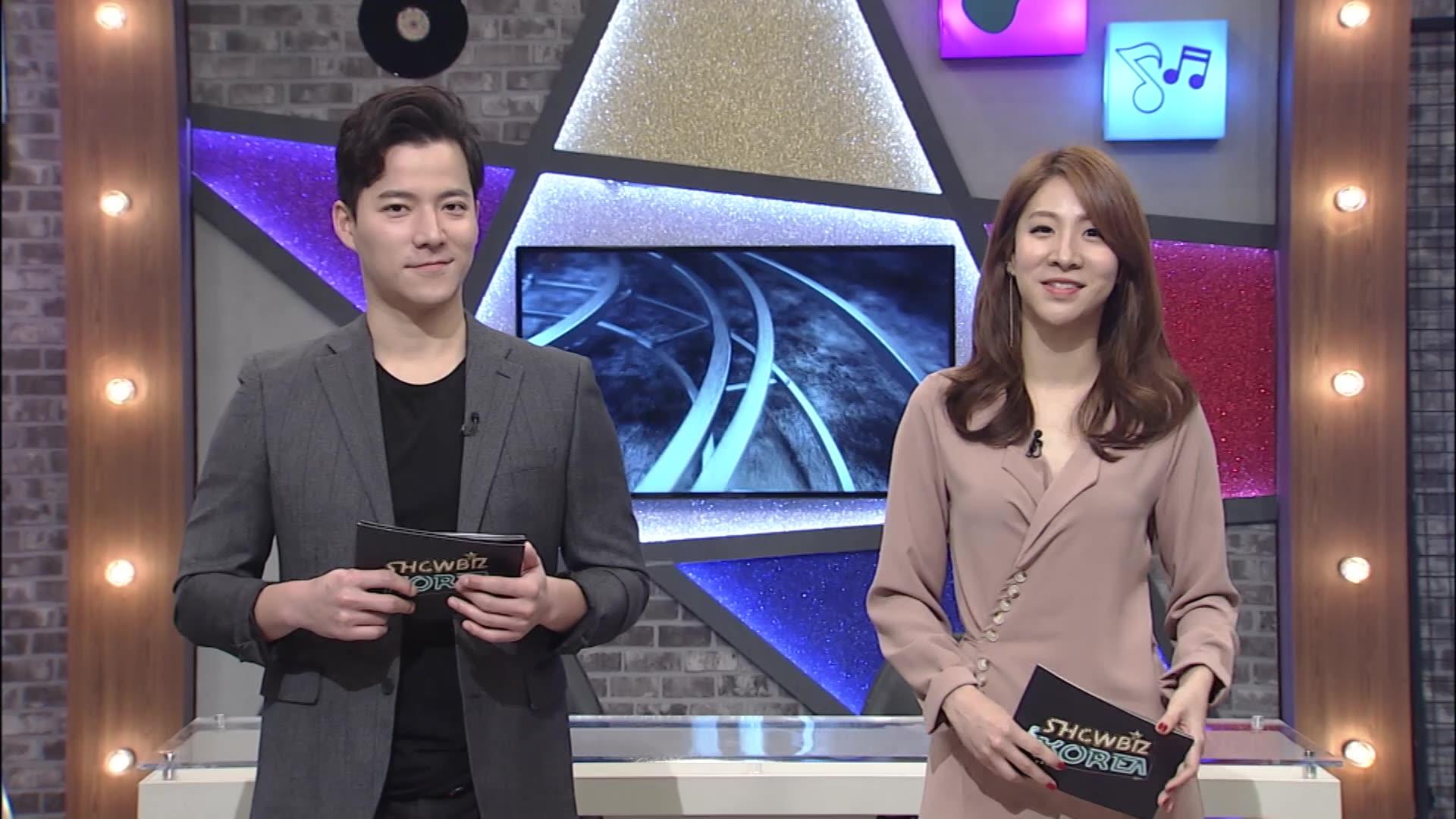 Showbiz Korea Episode 1989
